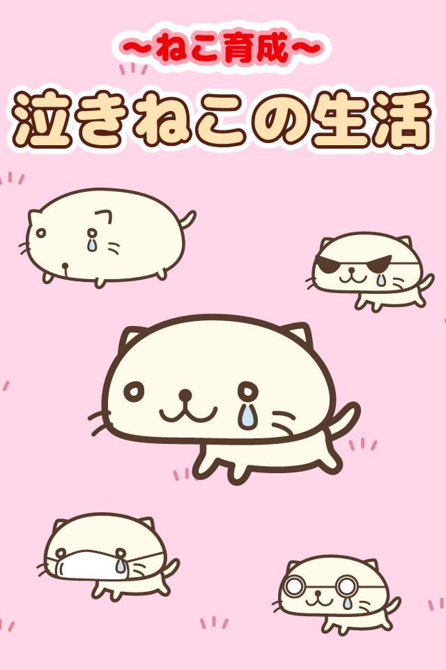 ねこ_jp